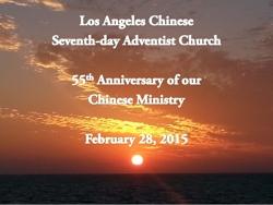55th_anniversary_front_page_medium